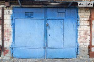 Куплю місце у гаражному кооперативі в Києві без посередників