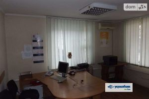 Куплю офис в Черкассах без посредников