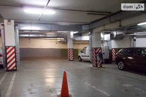Куплю підземний паркінг в Києві без посередників