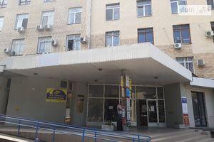Куплю офісну будівлю Харківської області