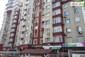 Куплю офіс Донецької області