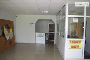 Продажа/аренда офісів в Броварах