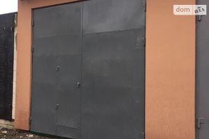 Бокс в гаражном комплексе на Замостье без посредников