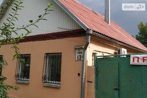 Куплю будинок на Орловській Дніпропетровськ