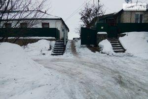 Продажа/аренда частини будинку в Богуславі