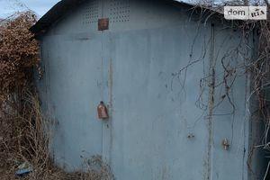 Продажа/аренда боксов в Одессе без посредников