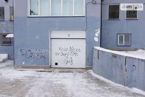 Куплю гараж в Черкассах без посредников
