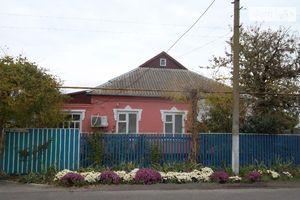 Дома в Каменке-Днепровской без посредников
