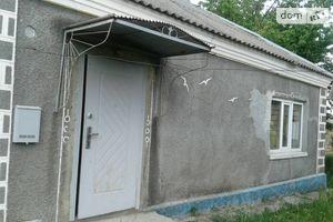 Дома в Фрунзовке без посредников