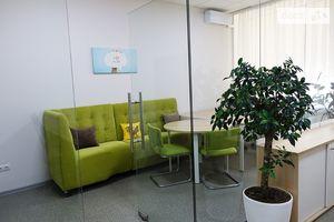 Куплю офіс в Кіровограді без посередників