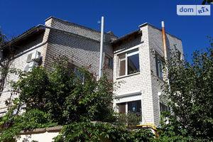 Продажа/аренда нерухомості в Херсоні