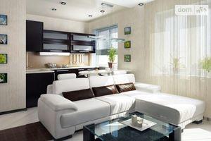 Куплю двухкомнатную квартиру на Лузановке без посредников