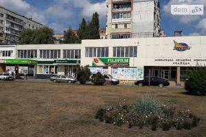 Куплю офіс Кіровоградської області