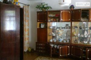 Куплю недвижимость на Набережной Житомир