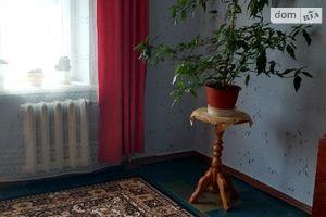 Куплю недвижимость на Гладковой Днепропетровск