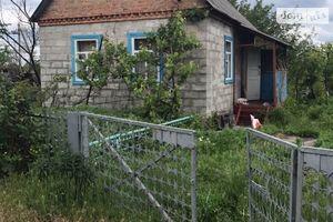 Куплю недвижимость на Перемоге без посредников