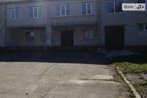 Куплю производственные помещения Черкасской области