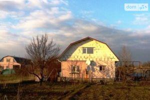 Куплю нерухомість на Київській Дніпропетровськ