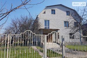 Куплю нерухомість на Шлюзовій Дніпропетровськ