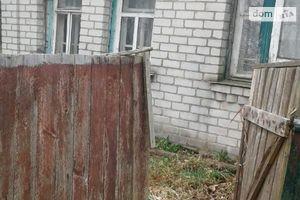 Куплю нерухомість на Островського Житомир