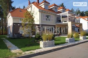 Куплю трикімнатну квартиру на Столичне Київ