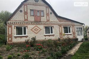 Куплю нерухомість на Троянові без посередників