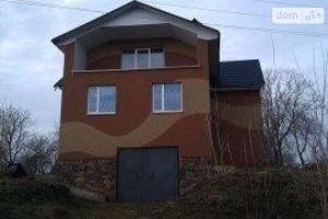 Куплю будинок на Давидківцях без посередників