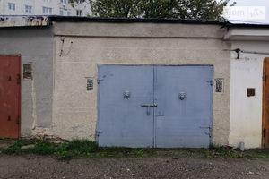 Купити гараж в Тернопільській області