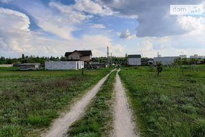 Куплю недвижимость на Железнодорожной Житомир