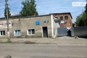Куплю производственные помещения на Севастопольской Черновцы