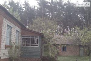 Недвижимость в Гадяче без посредников