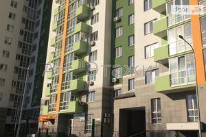 3a9b1069c80a7 DOM.RIA - Купить квартиру на ул. Академика Вернадского в Киеве без ...