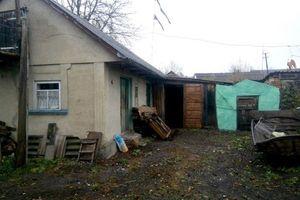 Недвижимость в Городке без посредников