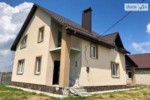 Куплю частный дом на Ксаверовке без посредников