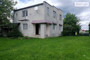 Куплю будинок Тернопільської області