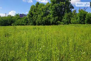 Купити землю комерційного призначення