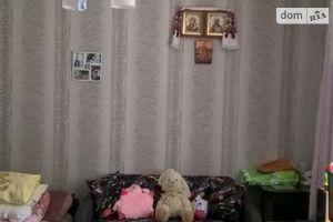 Куплю недвижимость на Барашевской Житомир