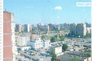 Сниму недвижимость на Николой Кибальчиче Киев помесячно