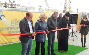 1-го апреля состоялось торжественное открытие 1-ой секции ЖК Дніпровська Брама!