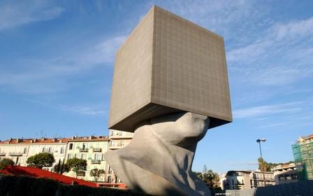 10 самых удивительных зданий и невероятных объектов мира (фото)