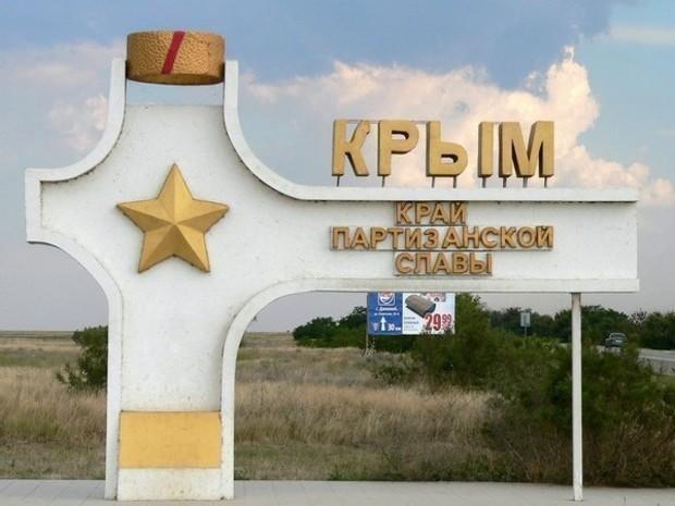 25 апреля между Крымом и Украиной проведут полноценную границу