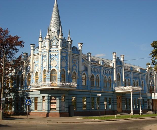 5 жилых комплексов Черкасс с необычными фасадами