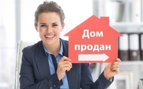 6 признаков профессионального риэлтора