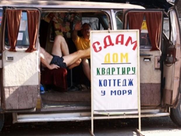 705 жителей Ялты купили право сдавать жилье туристам