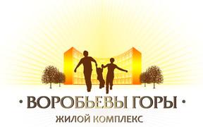 """Акция от ЖК """"Воробьевы горы"""": Квартиры всего за 198 000 грн."""