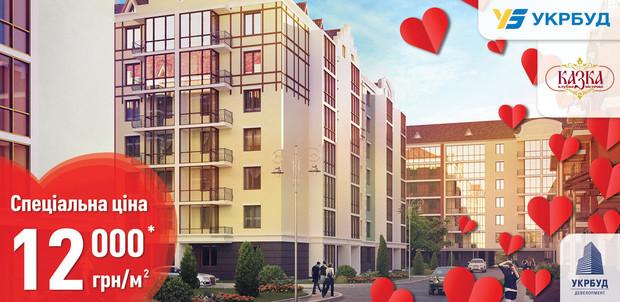 Акция! Выгодные цены на квартиры