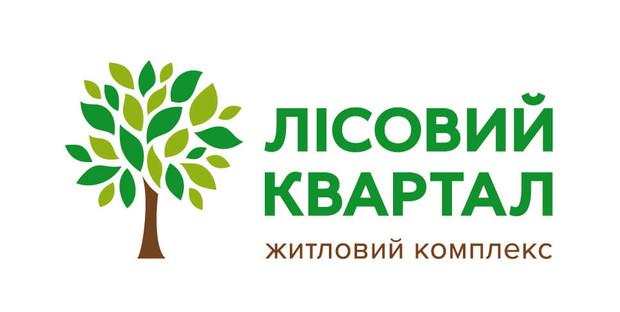 «Альянс Новобуд» презентует новый концепт