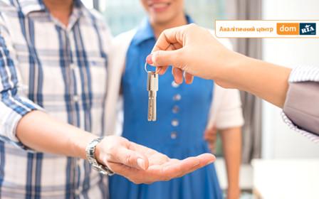 Аренда квартир в Украине: где больше всего предложений и какая средняя стоимость
