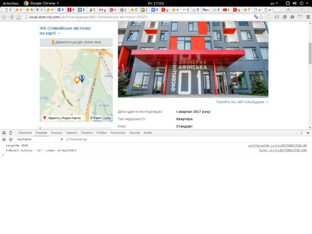 Арендаторы Киева начали массово отказываются от оплаты жилья в долларах