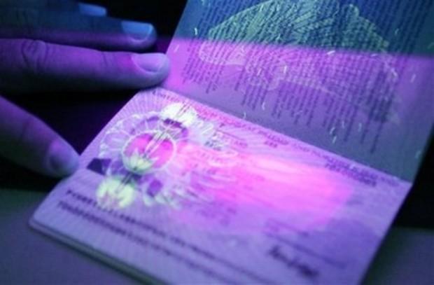 Биометрические паспорта украинцам начнут выдавать с 1 января